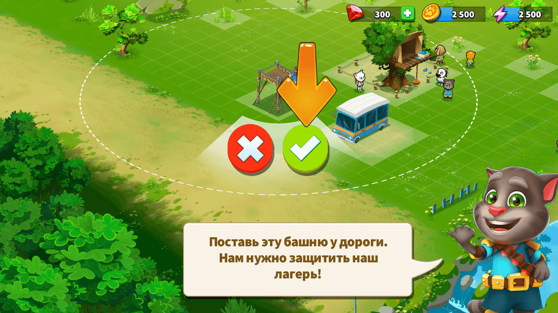 Скриншoт #1 из игры Talking Tom Camp