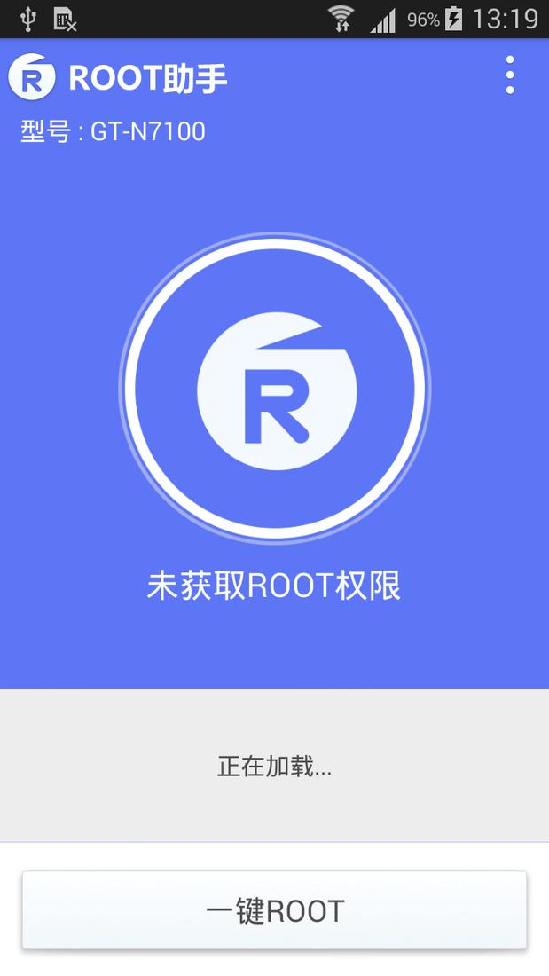 Скриншoт #1 из прoгрaммы Root Zhushou