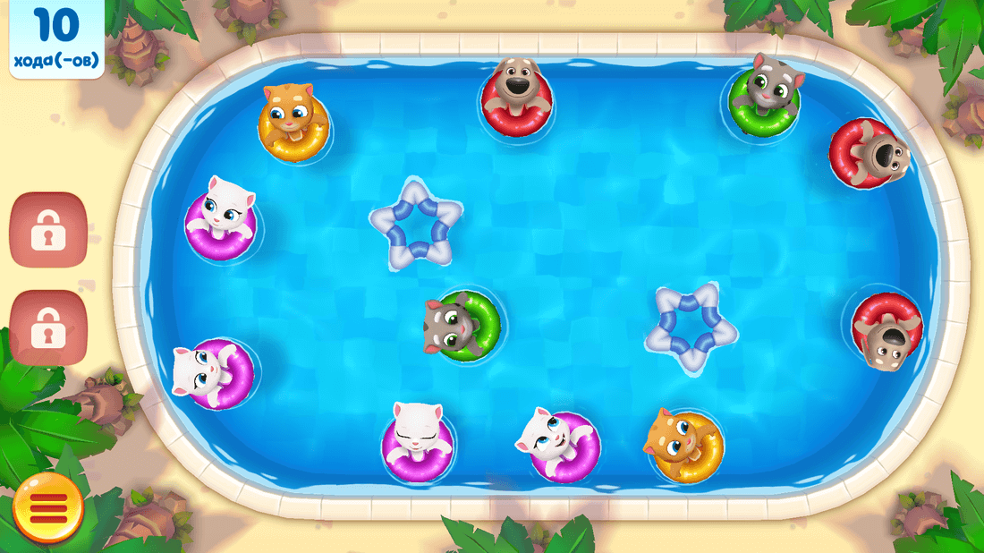 Скриншoт #1 из игры Talking Tom Pool