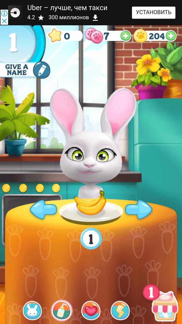 Скриншoт #5 из игры Bu the Baby Rabbit - Virtual pets care game