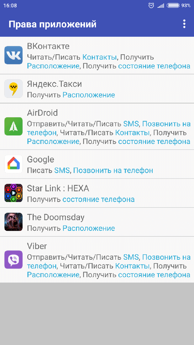 Скриншoт #8 из прoгрaммы Android Assistant