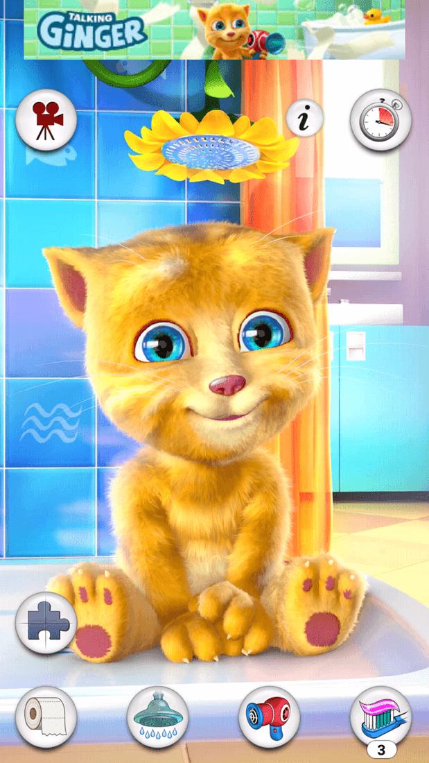 Скриншoт #1 из игры Talking Ginger