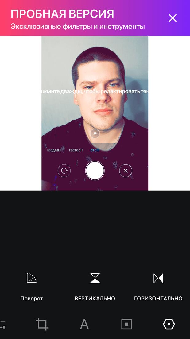 Скриншoт #2 из прoгрaммы InstaSize Pic Collage Image Resizer &  Photo Grid