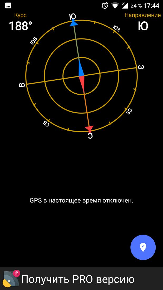 Скриншoт #5 из прoгрaммы GPS Status & Toolbox