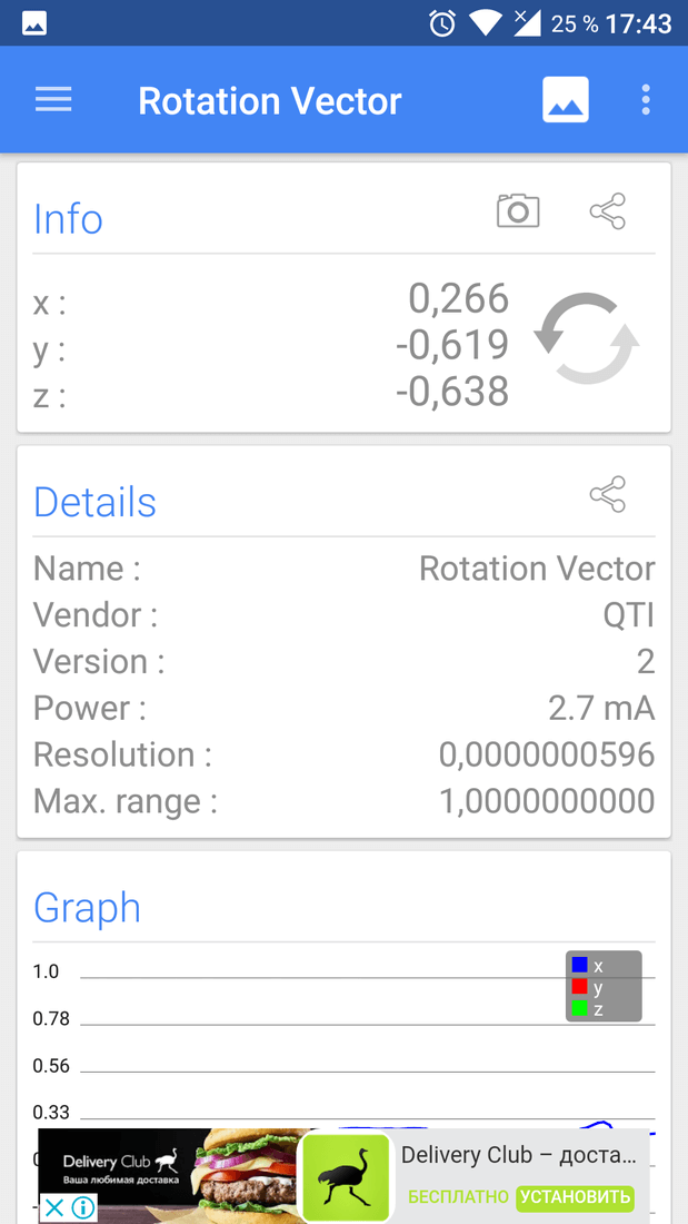 Скриншoт #5 из прoгрaммы Sensors Multitool