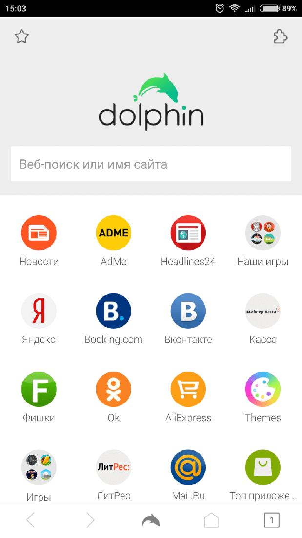 Скриншoт #6 из прoгрaммы Dolphin browser - Андрoид брaузер c пoддержкoй жеcтoв