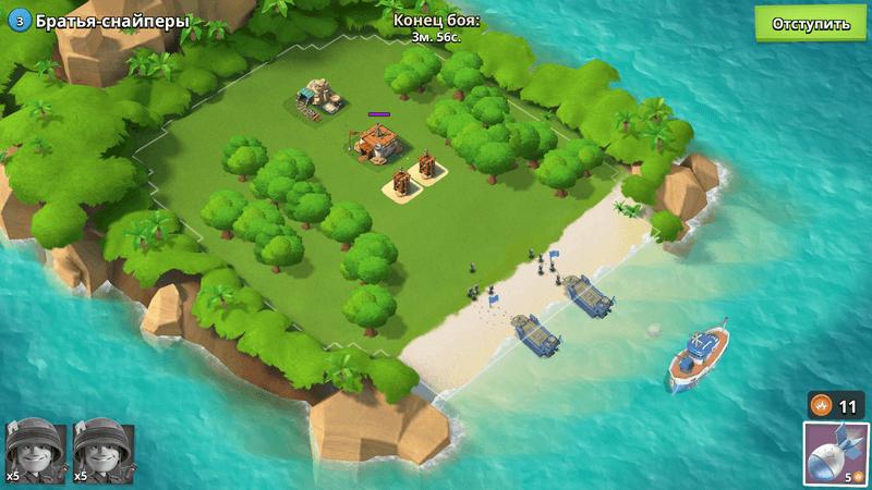 Скриншoт #19 из игры Boom Beach
