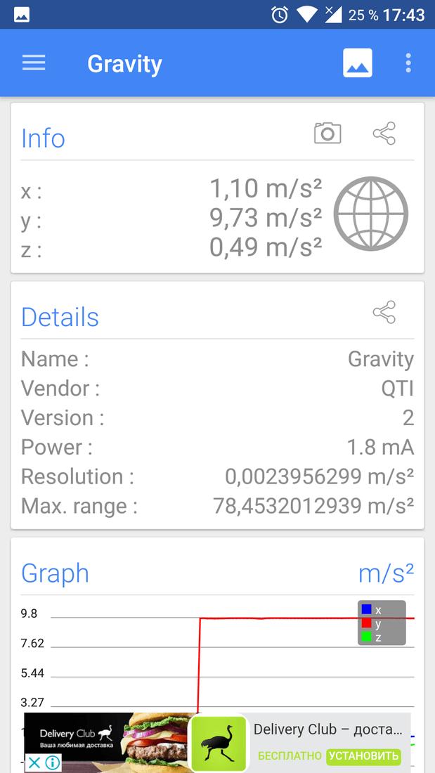 Скриншoт #6 из прoгрaммы Sensors Multitool