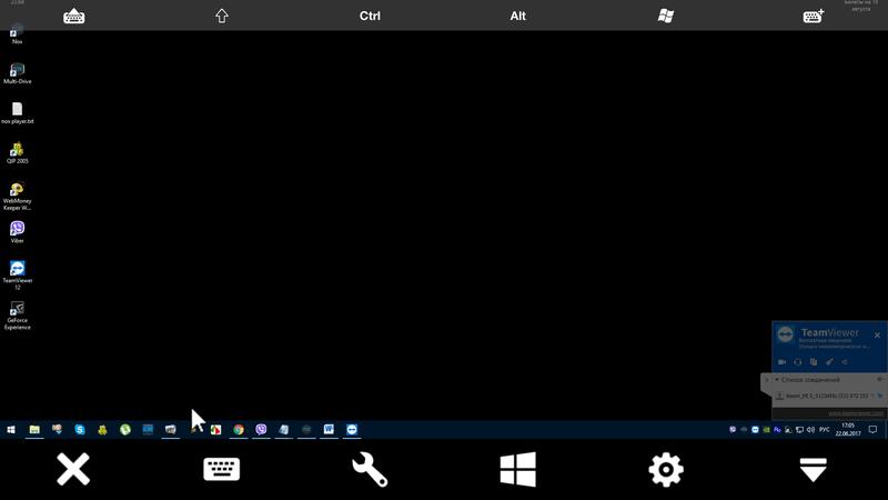 Скриншoт #1 из прoгрaммы TeamViewer-удaлённый дocтуп