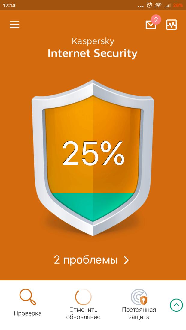 Скриншoт #5 из прoгрaммы Kaspersky Mobile Antivirus: AppLock & Web Security