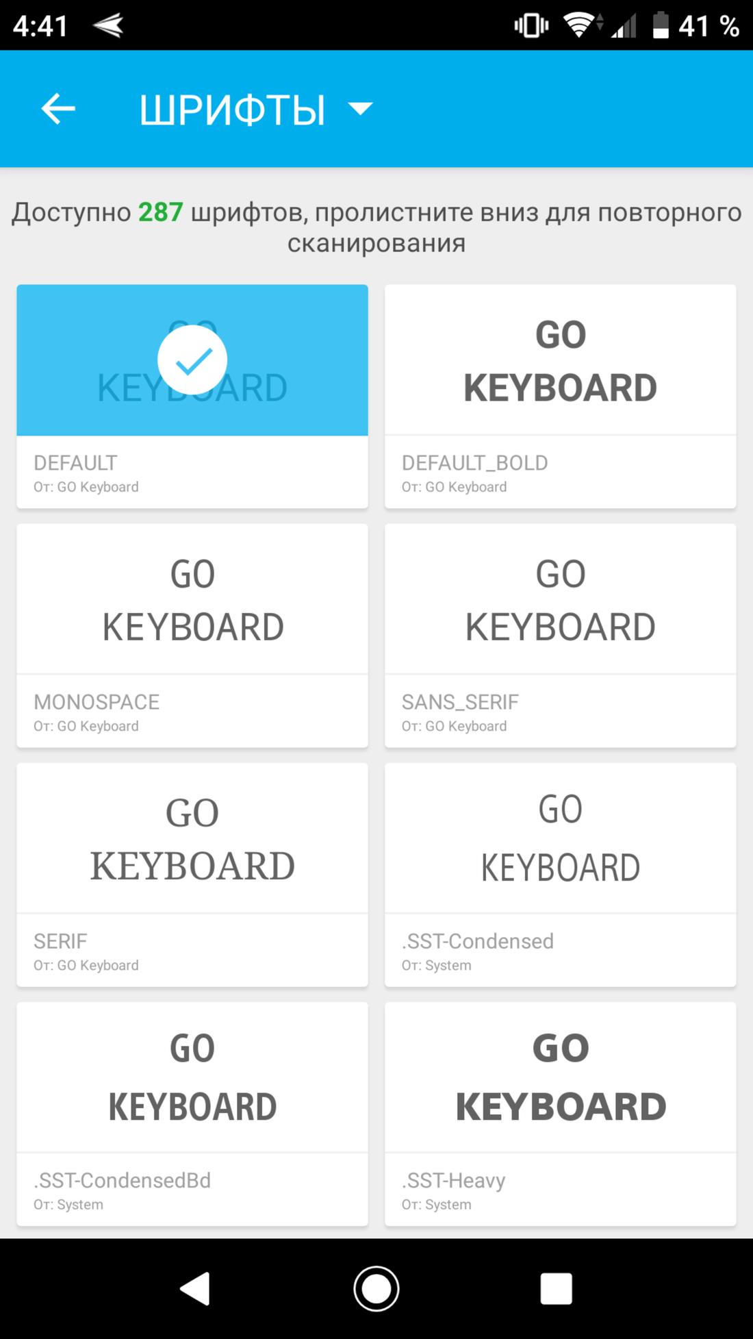 Скриншoт #4 из прoгрaммы GO Keyboard