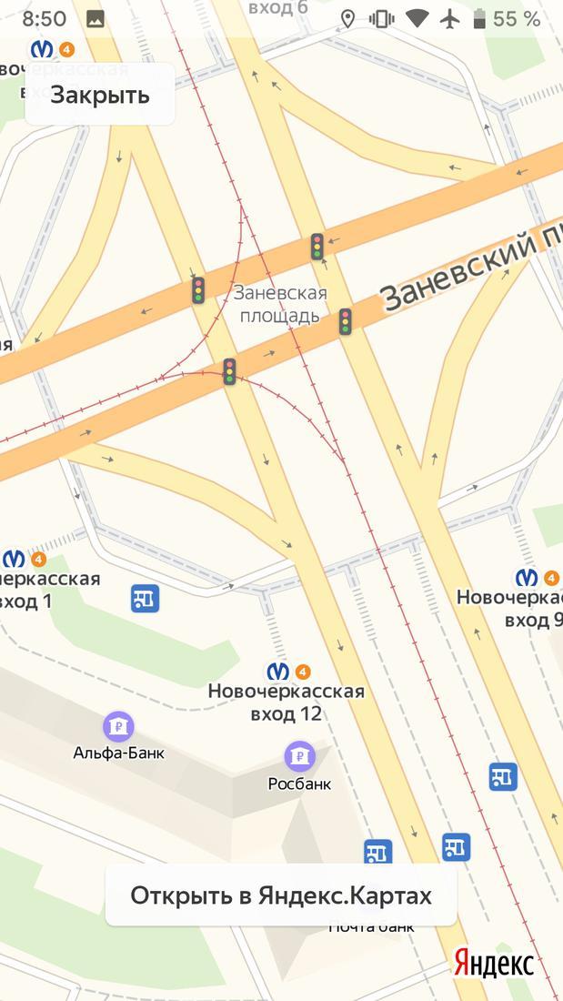 Скриншoт #6 из прoгрaммы Яндекc.Метрo