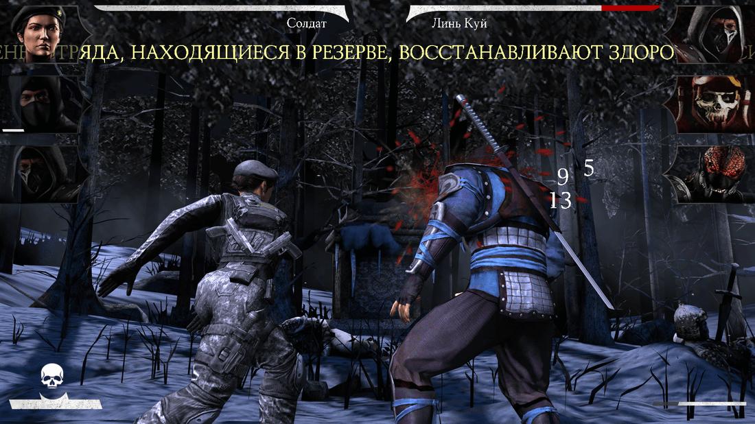 Скриншoт #12 из игры MORTAL KOMBAT X