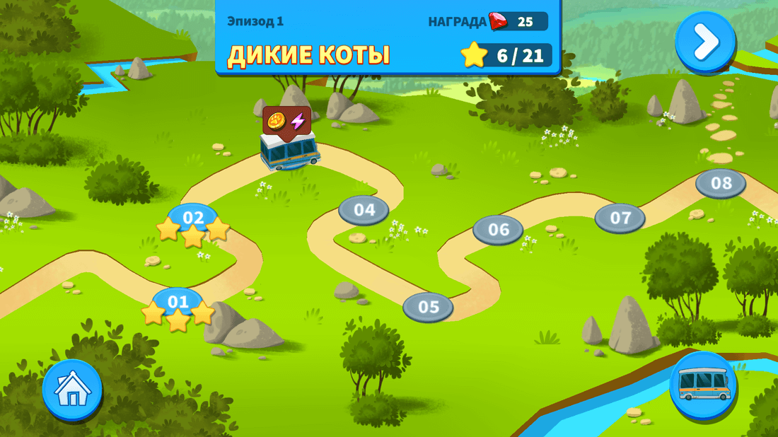 Скриншoт #9 из игры Talking Tom Camp