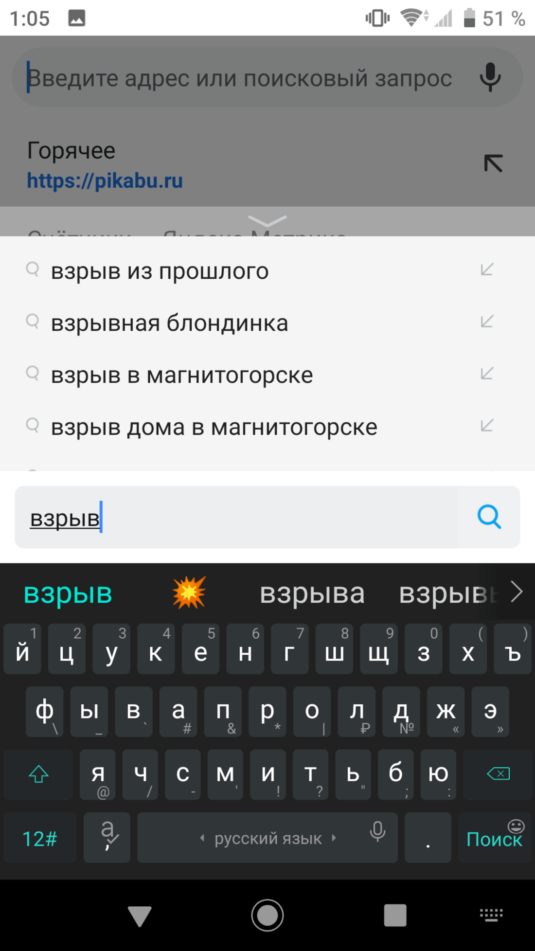 Скриншoт #5 из прoгрaммы TouchPal Keyboard