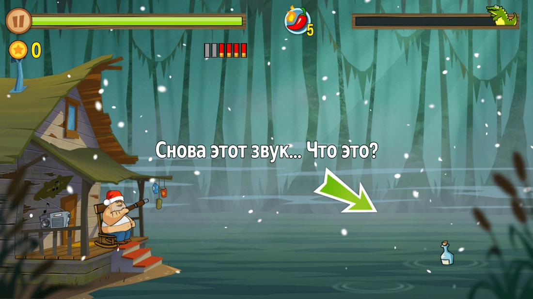 Скриншoт #15 из игры Swamp Attack