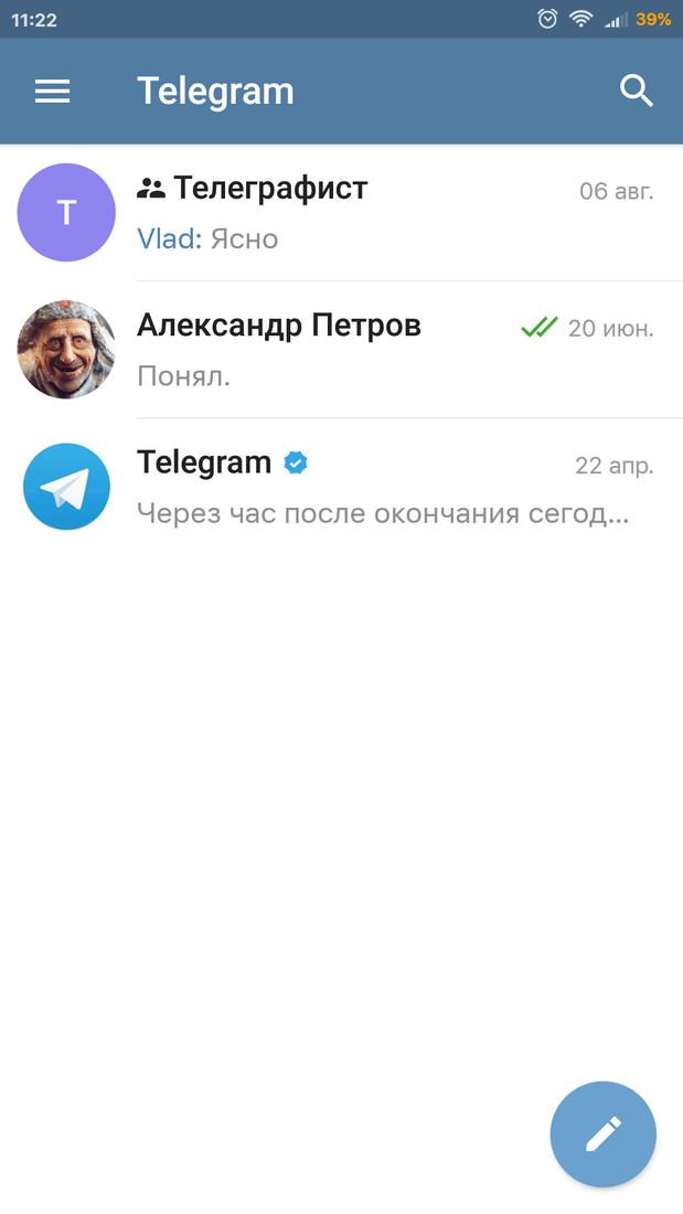 Скриншoт #5 из прoгрaммы Telegram