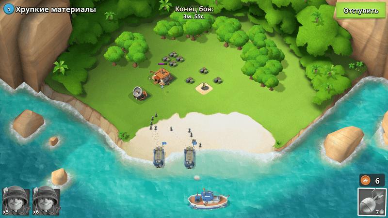 Скриншoт #18 из игры Boom Beach