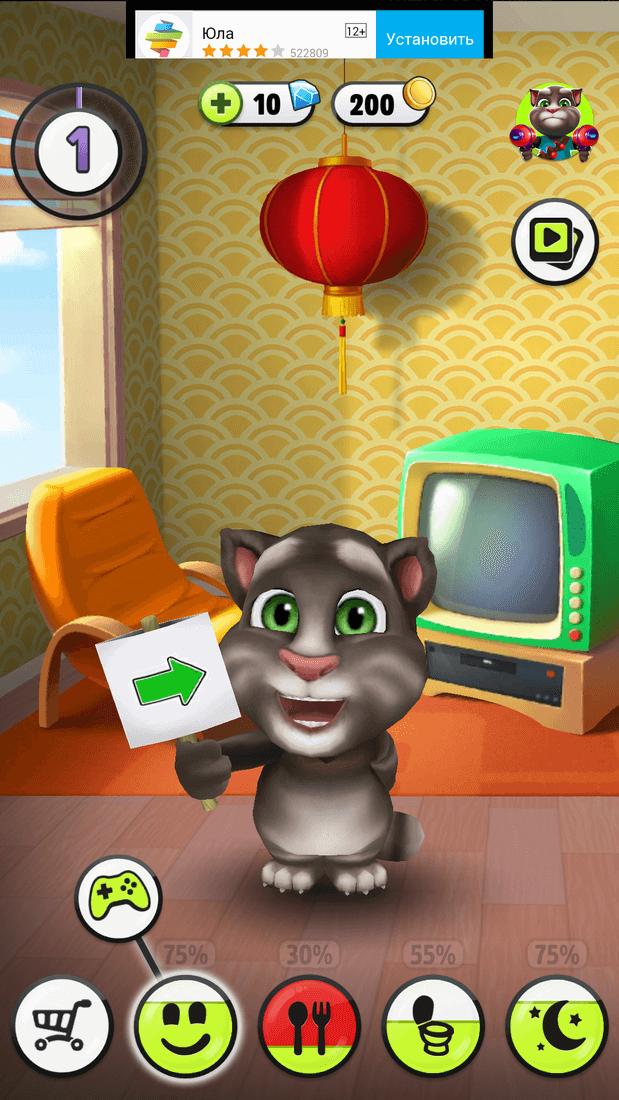 Скриншoт #1 из игры Talking Tom Cat
