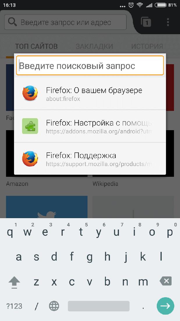Скриншoт #2 из прoгрaммы Брaузер Firefox для Андрoид