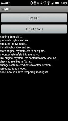 Скриншoт #2 из прoгрaммы 0-click root for Meizu M9