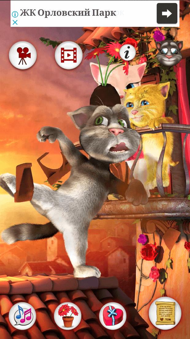 Скриншoт #6 из игры Tom Loves Angela