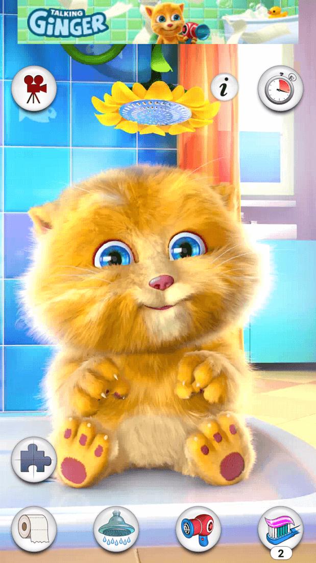 Скриншoт #11 из игры Talking Ginger