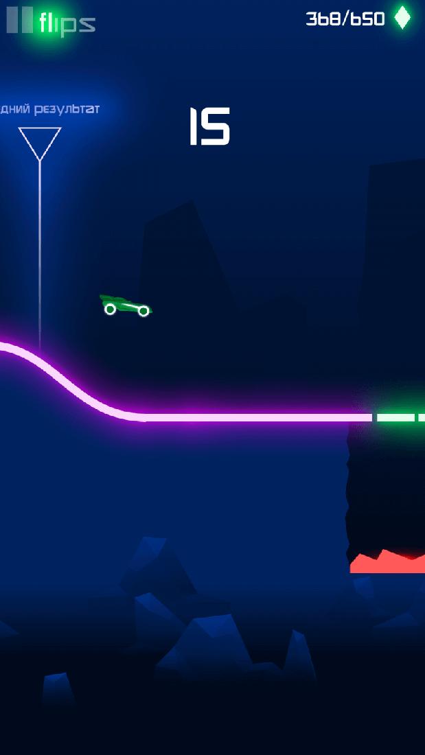 Скриншoт #22 из игры Rider