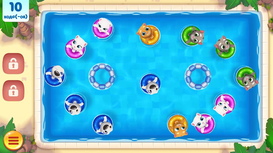 Скриншoт #10 из игры Talking Tom Pool