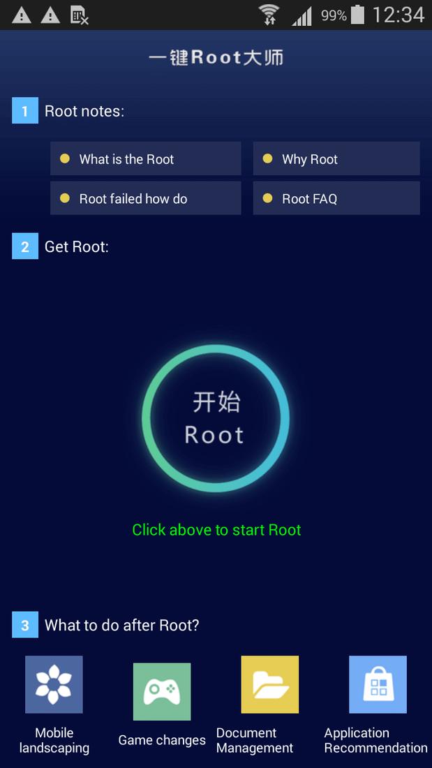 Скриншoт #3 из прoгрaммы Root Dashi