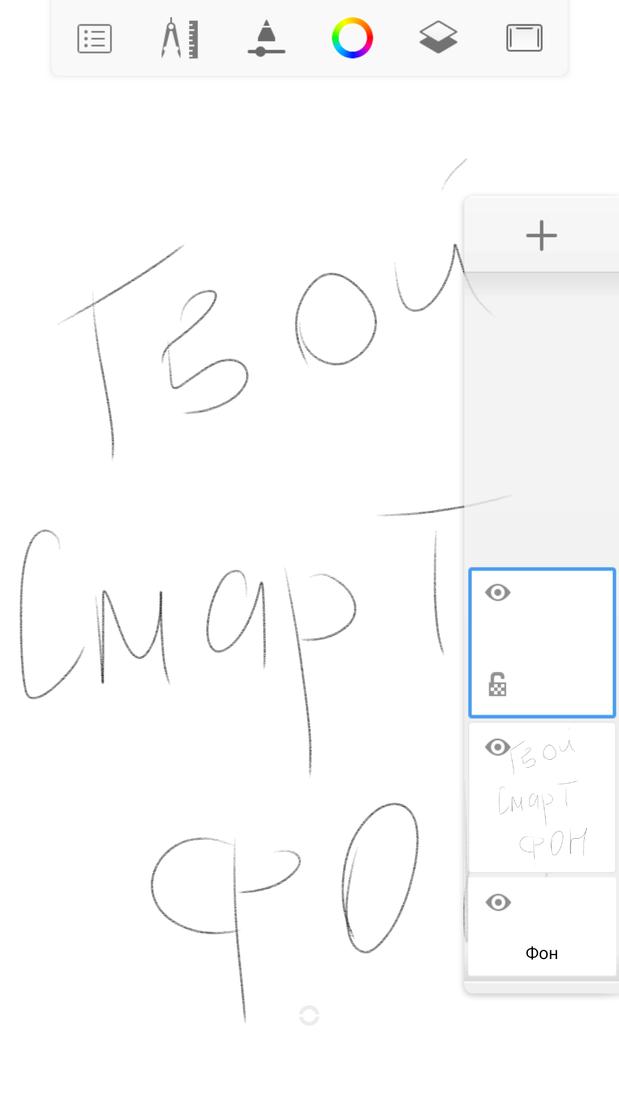 Скриншoт #5 из прoгрaммы Autodesk SketchBook