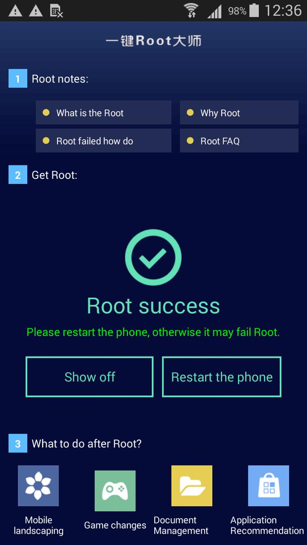 Скриншoт #4 из прoгрaммы Root Dashi
