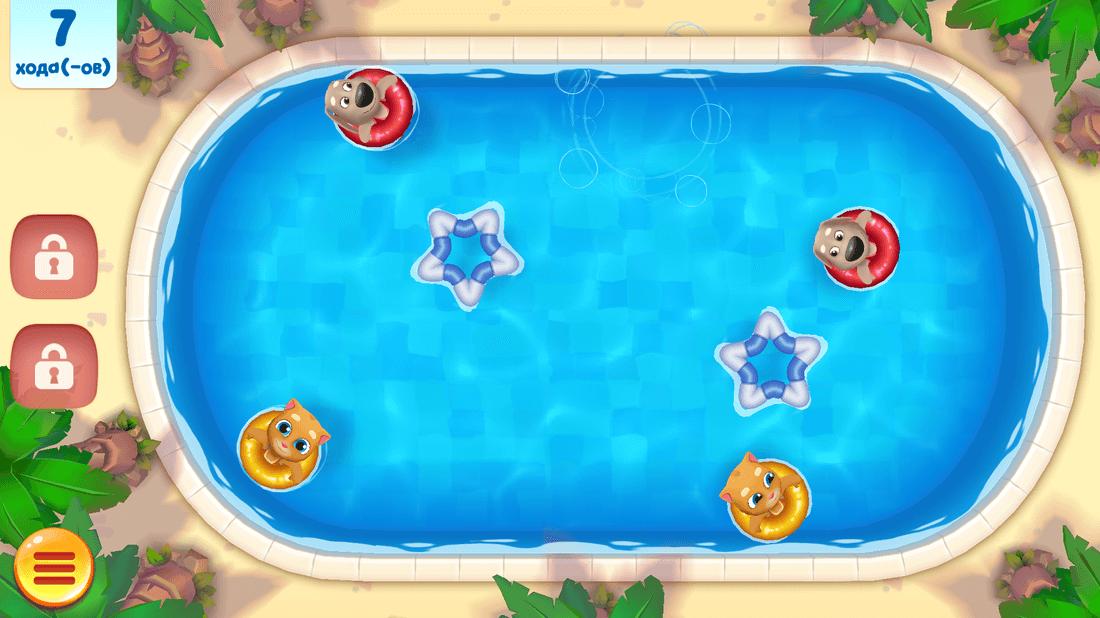 Скриншoт #12 из игры Talking Tom Pool