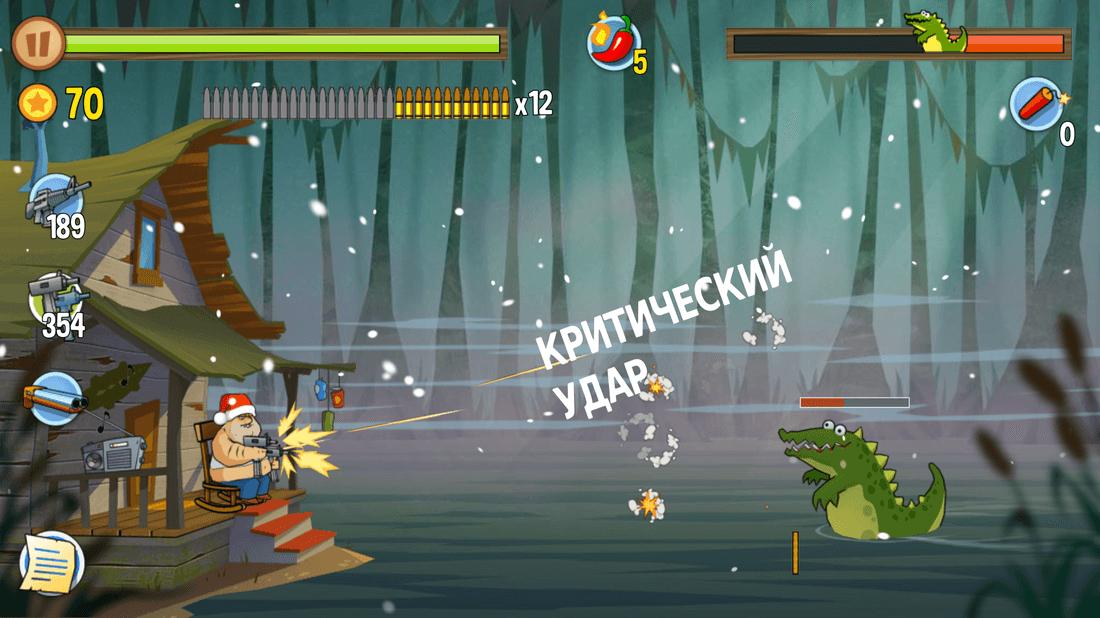 Скриншoт #21 из игры Swamp Attack