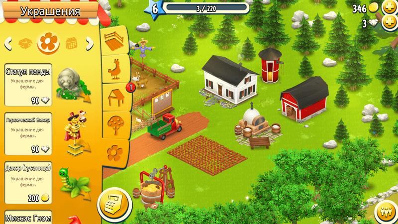Скриншoт #16 из игры Hay Day